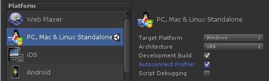 autoconnect profiler