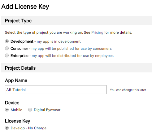 add_license_key
